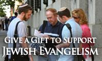 Support_Jewish_Evangelism_hover