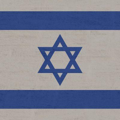 israel-2697407_1920