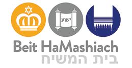 Beit HaMashiach