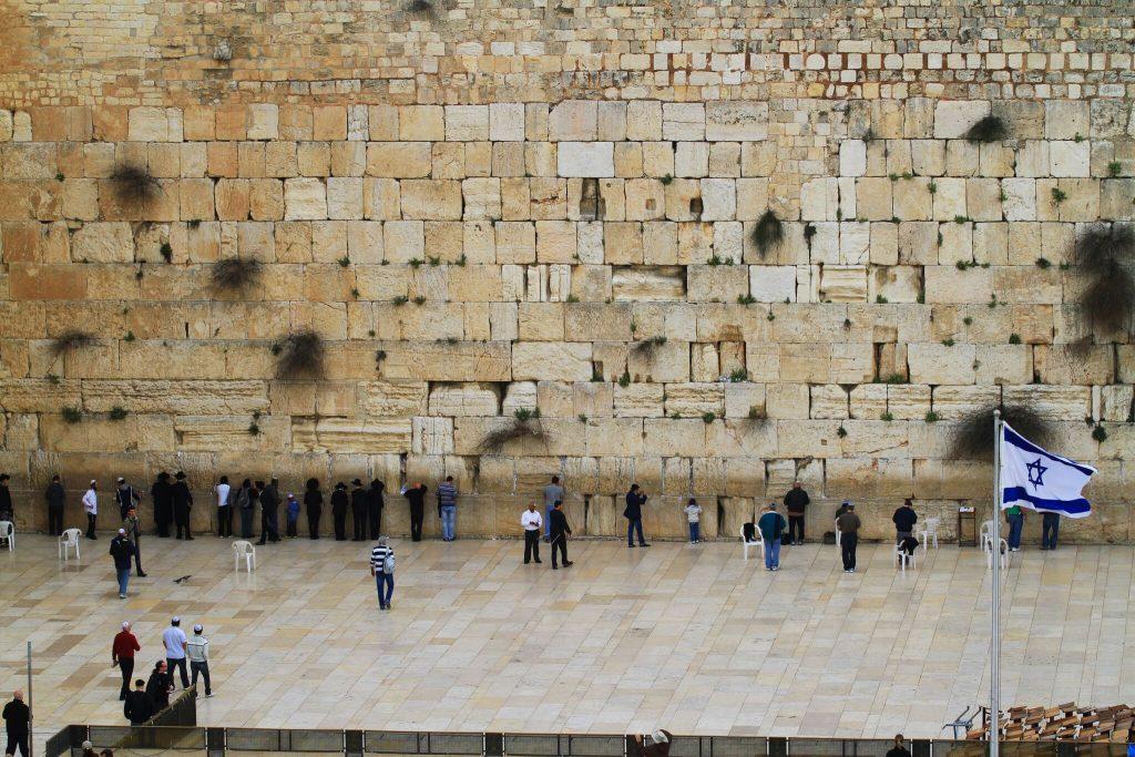 Beit HaMashiach – Beit HaMashiach Messianic Congregation